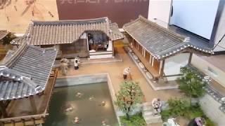 서울약령시 한의약박물관 內 보제원 축소모형 감상 Sca…