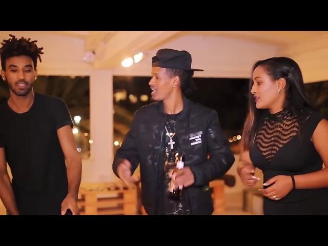 New Eritrean hip hop  music    2018  FERMLEY'  ፈርምለይ  by tedros Gebremedhn