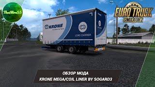 [ETS 2] ОБЗОР KRONE MEGA/COIL LINER BY SOGARD3