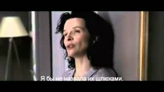 Фильм Откровения СМОТРЕТЬ ОНЛАЙН трейлер