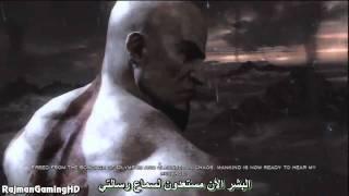 GOD OF WAR 3 Ending المشهد النهاية مترجم ترجمة أحترافية