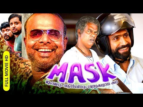 malayalam new full movie 2019 mask hd comedy actionmovie ft chemban vinod shine tom chacko malayalam film movies full feature films cinema kerala hd middle   malayalam film movies full feature films cinema kerala hd middle