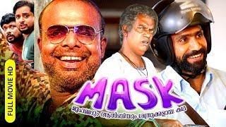Malayalam New Full Movie 2019 | Mask [HD] | Comedy ActionMovie | Ft.Chemban Vinod, Shine Tom Chacko