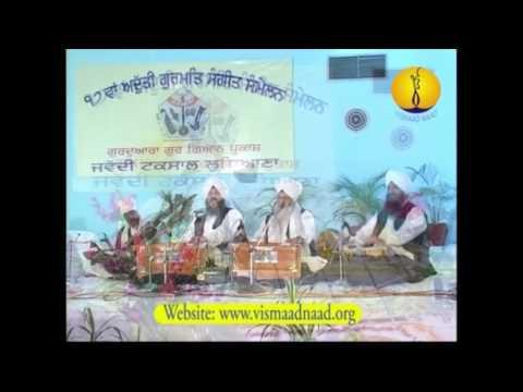 AGSS 2008 : Raag Gunkari - Bhai Amrik Singh Ji  Zakhmi