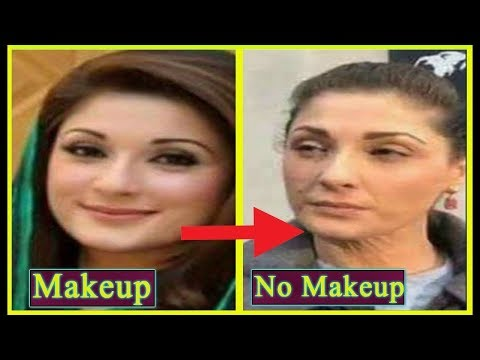 Maryam Nawaz Without Makeup , Look Much Aged...