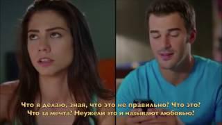 Аромат клубники (Тизер-Трейлер)Турецкие сериалы