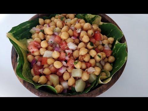 How to make Chana Chaat | Chickpea Salad | Salad Recipes @ Guru's Cooking