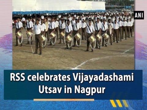 RSS celebrates Vijayadashami Utsav in Nagpur - #Maharashtra News