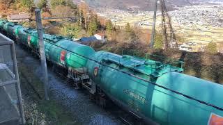 JR貨物EH200-3号機(高崎機関区)姨捨駅通過。