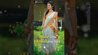 Na Vadu Ekkadunna Sare song telugu sub titles in whatsapp&Sharechat status||Sharechat