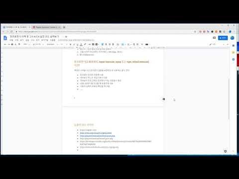 정규표현식 이해 및 그누보드5 / 영카트5 실전 코드 살펴보기