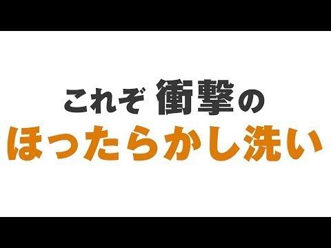 濱田岳 マジカ CM スチル画像。CM動画を再生できます。