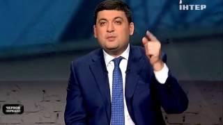 Відео – УГД торгує через енергетичну біржу. На черзі - біржовий ринок вугілля - В. Гройсман