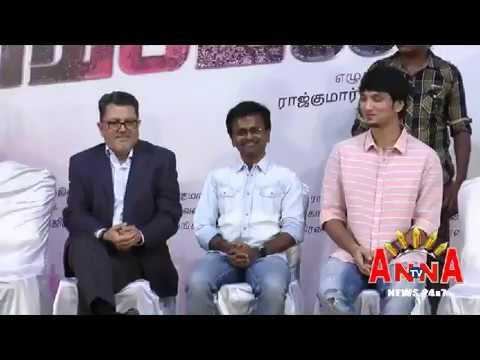 anna tv Rangoon Audio Launch done