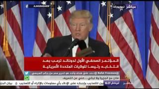 شاهد: ترمب يلوم المخابرات الأمريكية على ملف روسيا