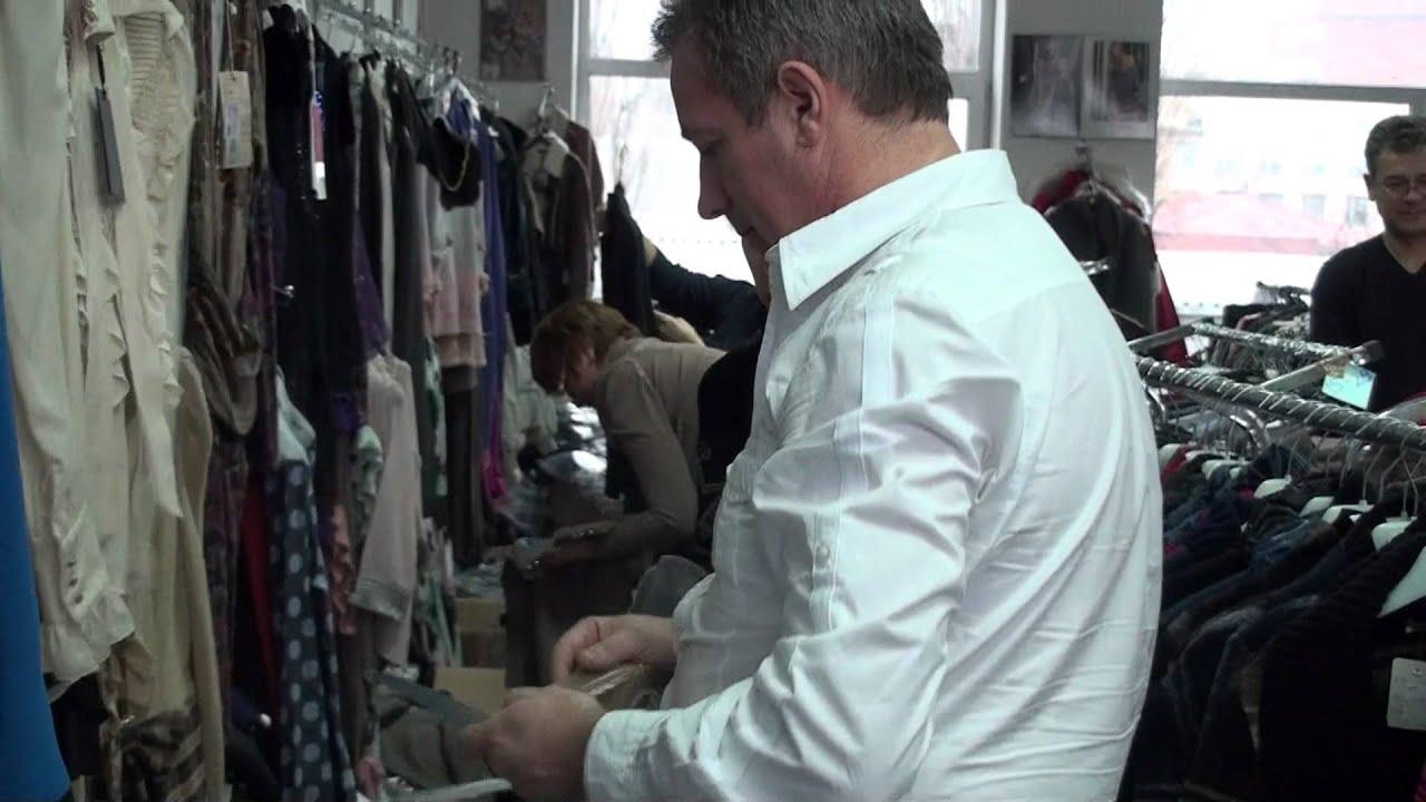 Одежда в Челябинске