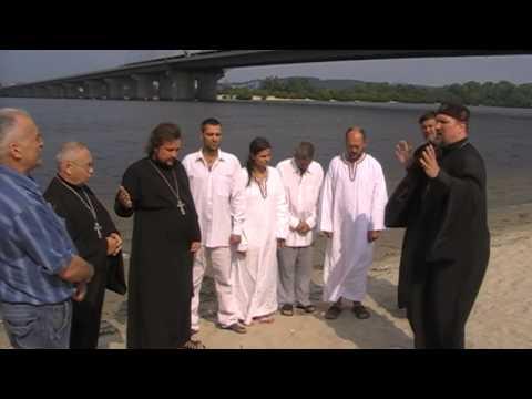 Архиепископ Сергей Журавлев, Киев 2013.07.26 (Крещение на Днепре) Истинное православное крещение