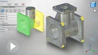 T-FLEX CAD 15 - 3D модель тройника, примитив