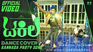 TEQUILA DANCE CHOREOGRAPHY [HIP HOP] kannada party song I Chandan Shetty I Ramesh Jackson I