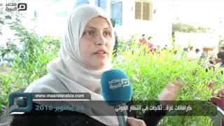 مصر العربية | كرافانات غزة.. ثلاجات في انتظار الموتى