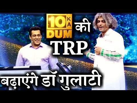 Salman Khan brings Dr. Gulati back on Dus Ka Dum