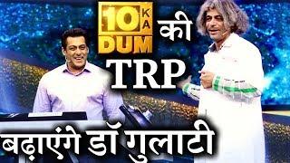 Dus Ka Dum 3 : Sunil Grover returns to television as Dr. Mashoor......