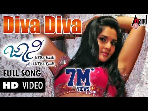 Johnny Mera Naam | Oorigoble Padmavathi | Duniya Vijay | Ramya | V.Harikrishna | Diva Diva