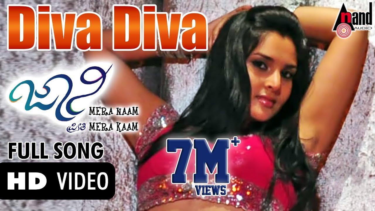 Download Johnny Mera Naam   Oorigoble Padmavathi   Duniya Vijay   Ramya   V.Harikrishna   Diva Diva