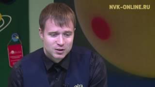 Уроки бильярда с Александром Чепиковым (III урок)