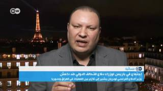 مسائية DW: د. رامي الخليفة علي يتوقع إنشاء منظومة استخباراتية دولية لمحاربة داعش