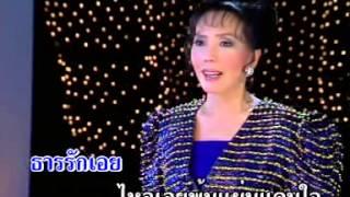 แม่สอดสะอื้น - รุ่งฤดี แพ่งผ่องใส【Karaoke : คาราโอเกะ】