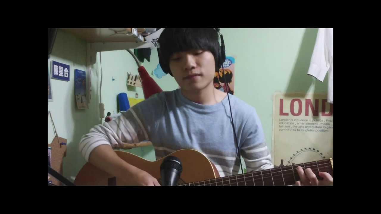 梁靜茹 - 愛久見人心【One Take Cover】陳星合 (Acoustic Version) - YouTube