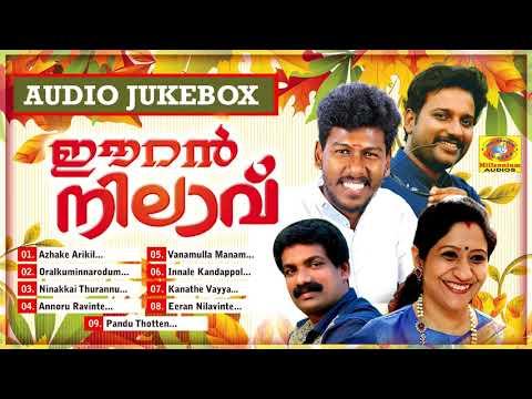 ഈറൻ നിലാവ്  | Sreekumar Sreeram | Abhijith Kollam, Najeem Arshad, Sujatha | Album Songs Jukebox
