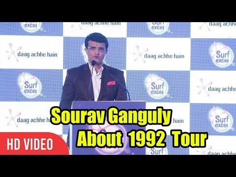 Sourav Ganguly About His 1992 Trip | Stories Of Indian Cricket By Sourav Ganguly