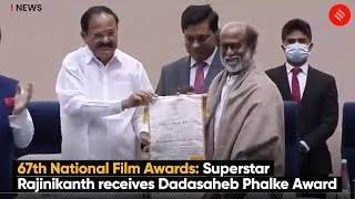 Legendary Actor Rajinikanth conferred with Dadasaheb Phalke Award | 67th National Awards