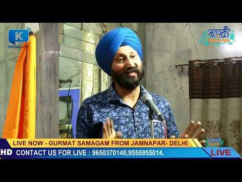 Gurmat-Vichar-Amrit-Varkha-Samagam-At-Jamnapar-Delhi
