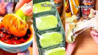 【下铺刘三好】简简单单的宵夜 吃吗? ❤ 10