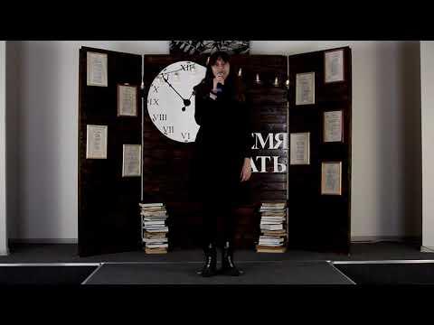 Изображение предпросмотра прочтения – МарияГолубева читает произведение «Жизнь - обман с чарующей тоскою» С.А.Есенина