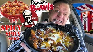 spicy famous bowl kfc
