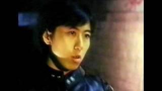 berserker 01 (1997) trailer
