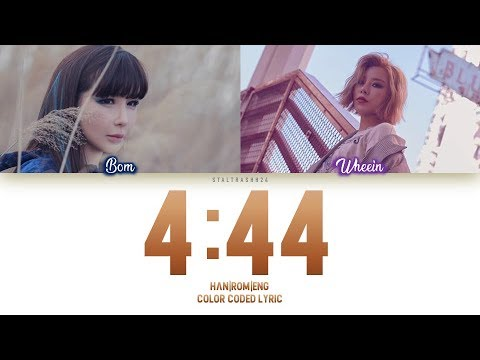 Park Bom (박봄) - 4시44분 (4:44) (Feat. Wheein Of Mamamoo) [Han|Rom|Eng Color Coded Lyric/가사]