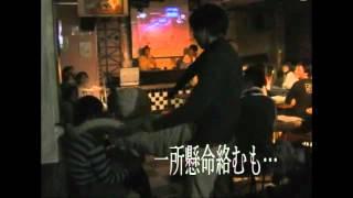 2008/11/27 YouTube未公開動画アップロード祭り! オレがオレにオンデマ...