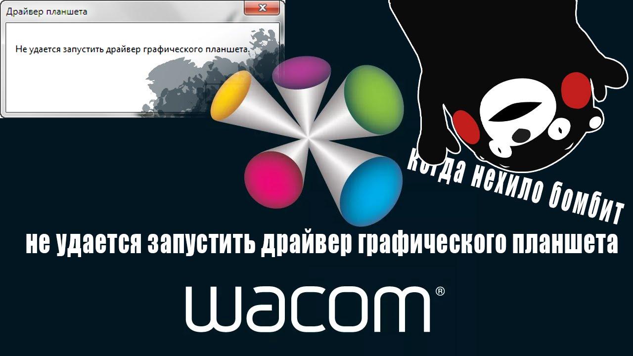 Ответы@mail. Ru: указанная служба не может быть запущена поскольку.