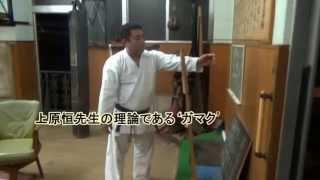天行健中国武術館の宮平保先生と長きにわたって交流されている沖縄空手...