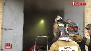 Пожар в школе - возгорание произошло во время урока физкультуры