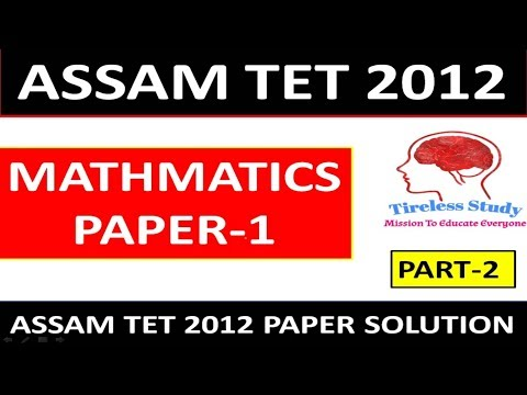 Assam TET 2012 Paper | Assam TET 2012 Mathematics Question Paper with Solution