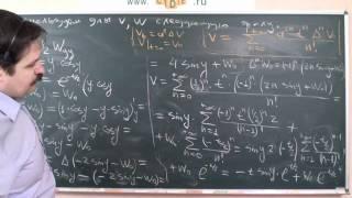 Зад. Коши для волнового ур. и ур. теплопроводности в R^3