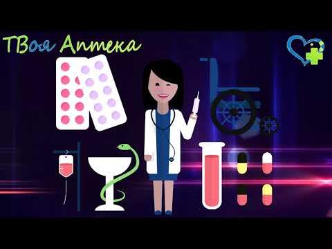 ЭЛИКСИР ЖИЗНИ - ЛУЧШИЙ ВИТАМИН ДЛЯ МУЖЧИНЫ - показания, описание (Cyanocobalamin, Цианокобаламин)