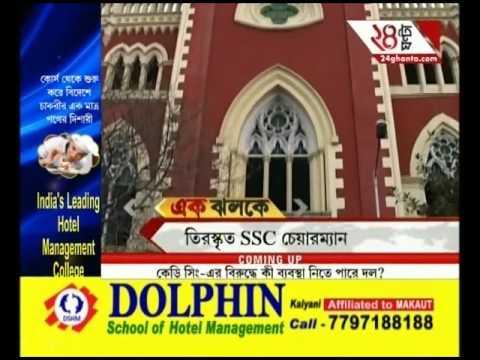 Ek Jhalak: West Bengal: Concerned by jihadist elements, says RSS