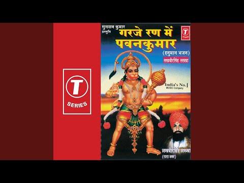 Aasro Balaji Tharo
